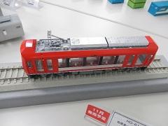 DSCN3109.jpg