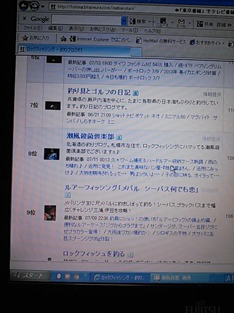 NCM_0037.jpg