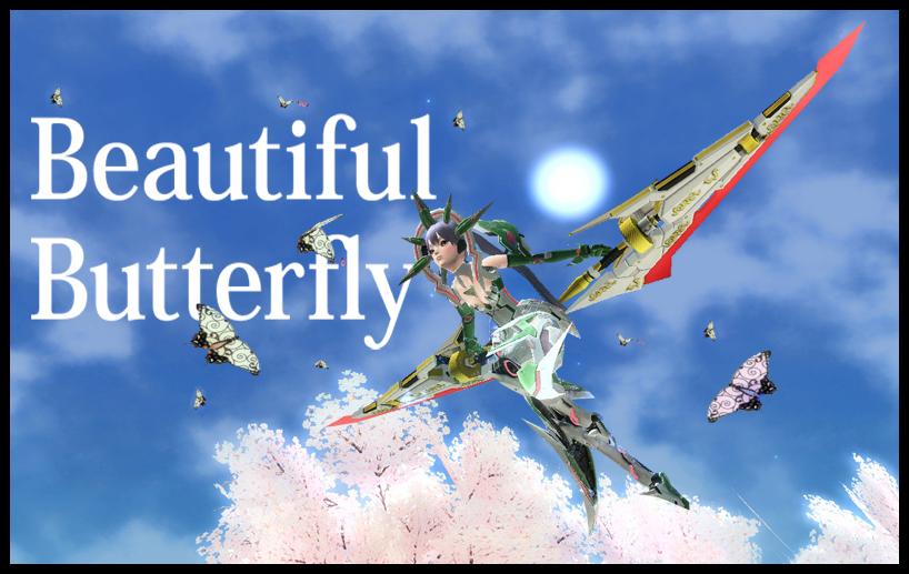 pote_butterfly20141006a.jpg
