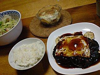 100701_dinner01.jpg