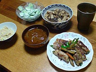 101101_dinner.jpg