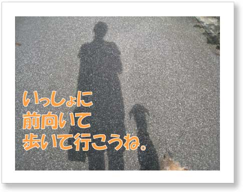 Fuku001.jpg