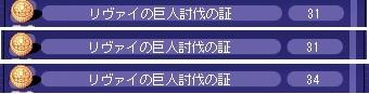 event7.jpg
