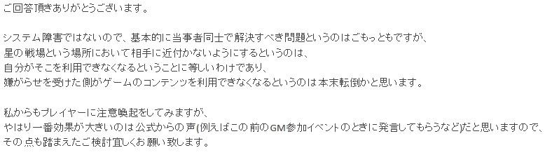 mail1.jpg