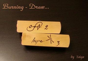 バーニング・ドロー OfA , hope
