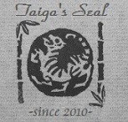 Taigas Seal  [Taiger  Bamboo]