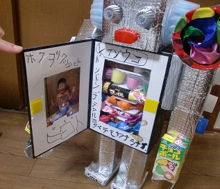 Okasi Robotto 3