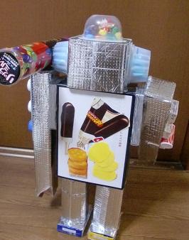Okasi Robotto 4