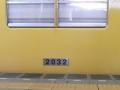 DSCF1942_20140918235027d9b.jpg