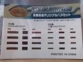 DSCF2581_20141019120436912.jpg