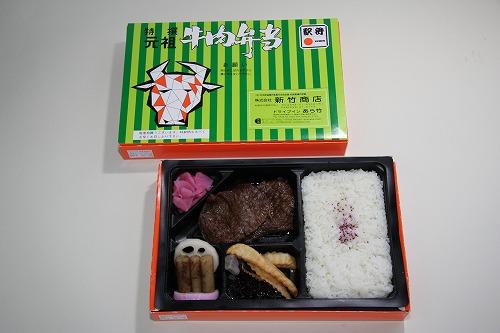 IMG_5573 (2)1408松阪