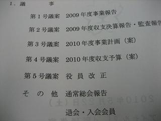 IMG_0214.jpg