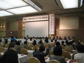 soukai1_20100510140129.jpg