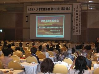 soukai2_20100510140129.jpg