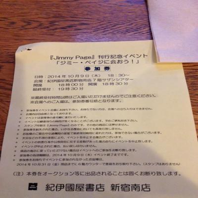 謠。謇銀造_convert_20141023230042[1]
