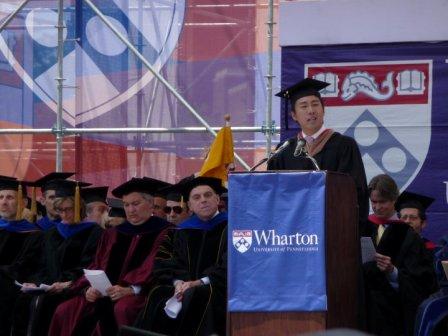 Graduation 2010 2