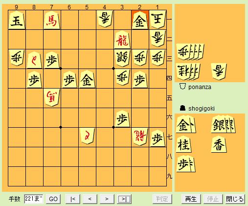 shogigoki221.png