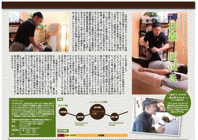しょーじさん3 (A1)-page-001