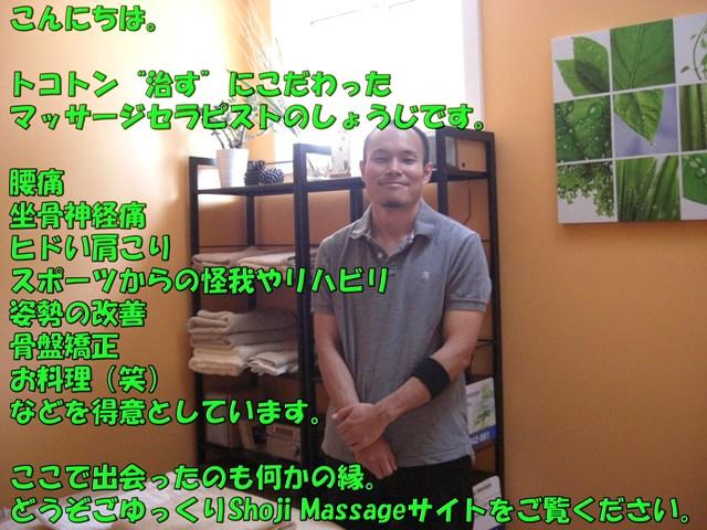 CIMG8467BA.jpg
