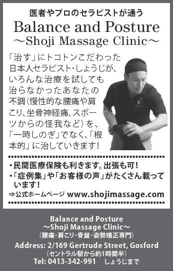 NA1303_7949SHOJ-page-001.jpg