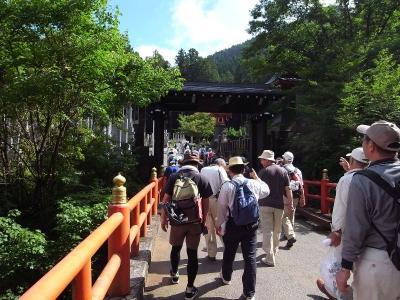 ①清浄大橋