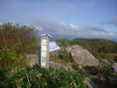 ?荒島岳山頂