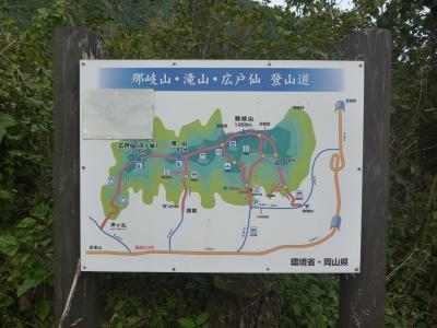 那岐山登山コース