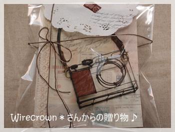 PC210030.jpg