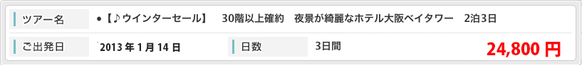 スクリーンショット 2013-01-16 23.06