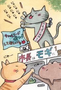 ぎんちゃんイラスト