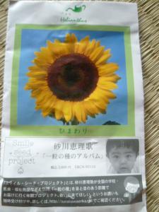 P1140567_20110711232004.jpg