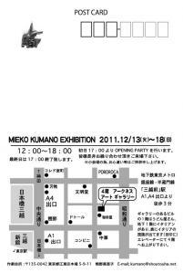 MIEKO2.jpg
