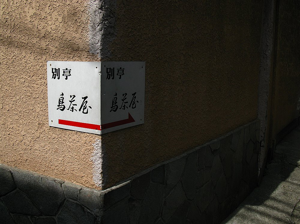 15081007_011.jpg