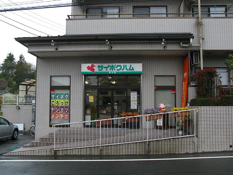 20080413_337.jpg