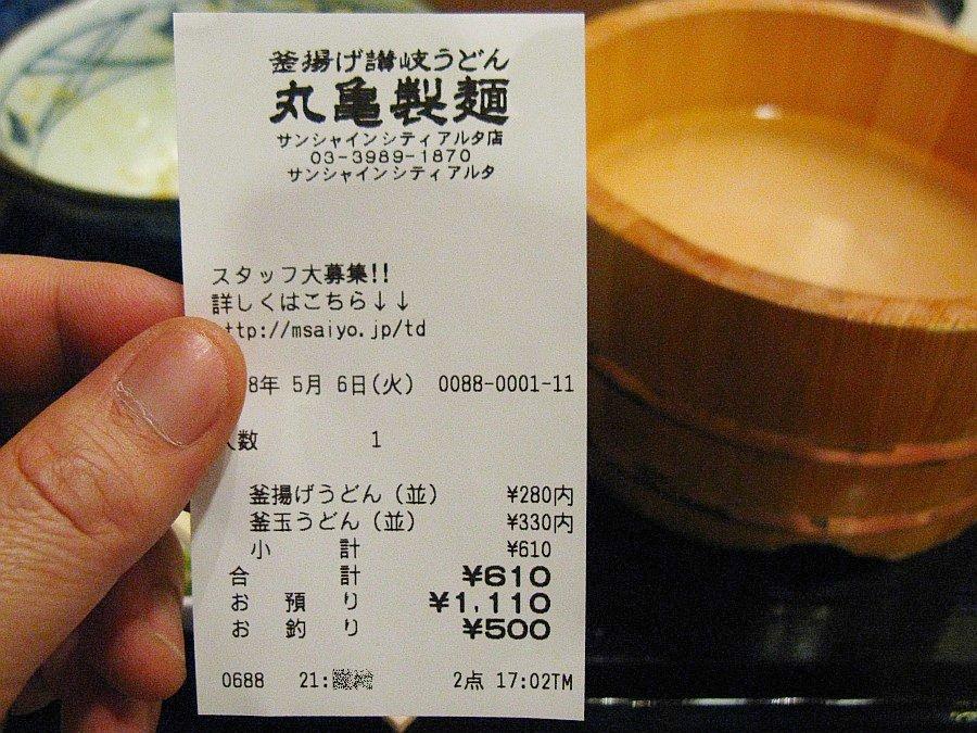 20080506_715.jpg