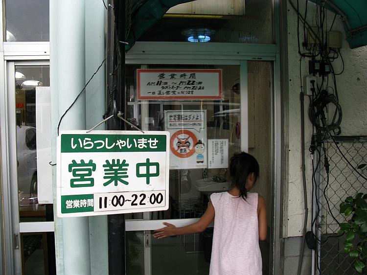 20080810_169A.jpg