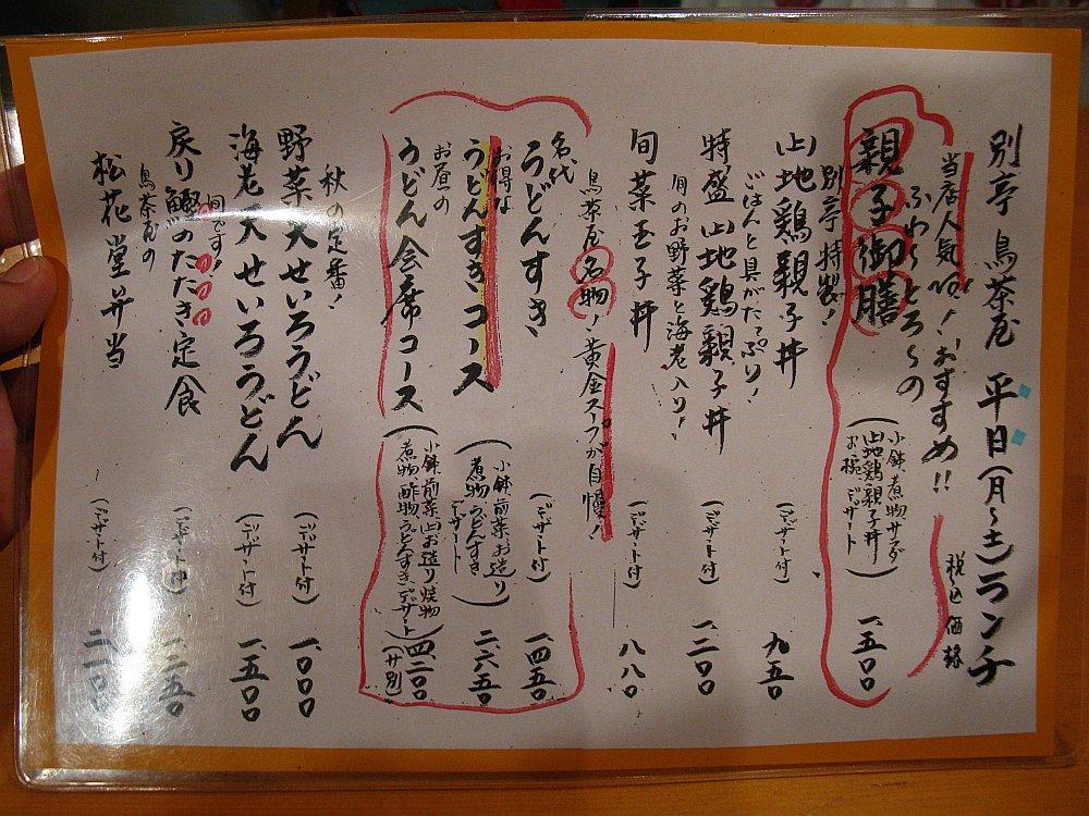 20081007_342.jpg