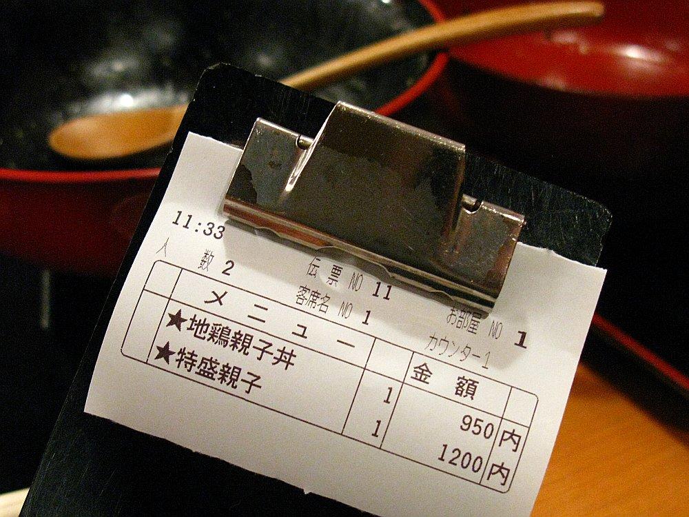 20081007_373.jpg