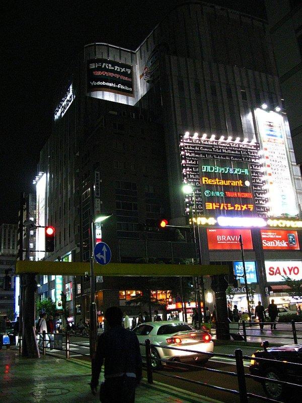 20081026A001.jpg
