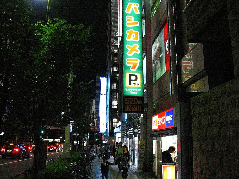 20081026A003.jpg