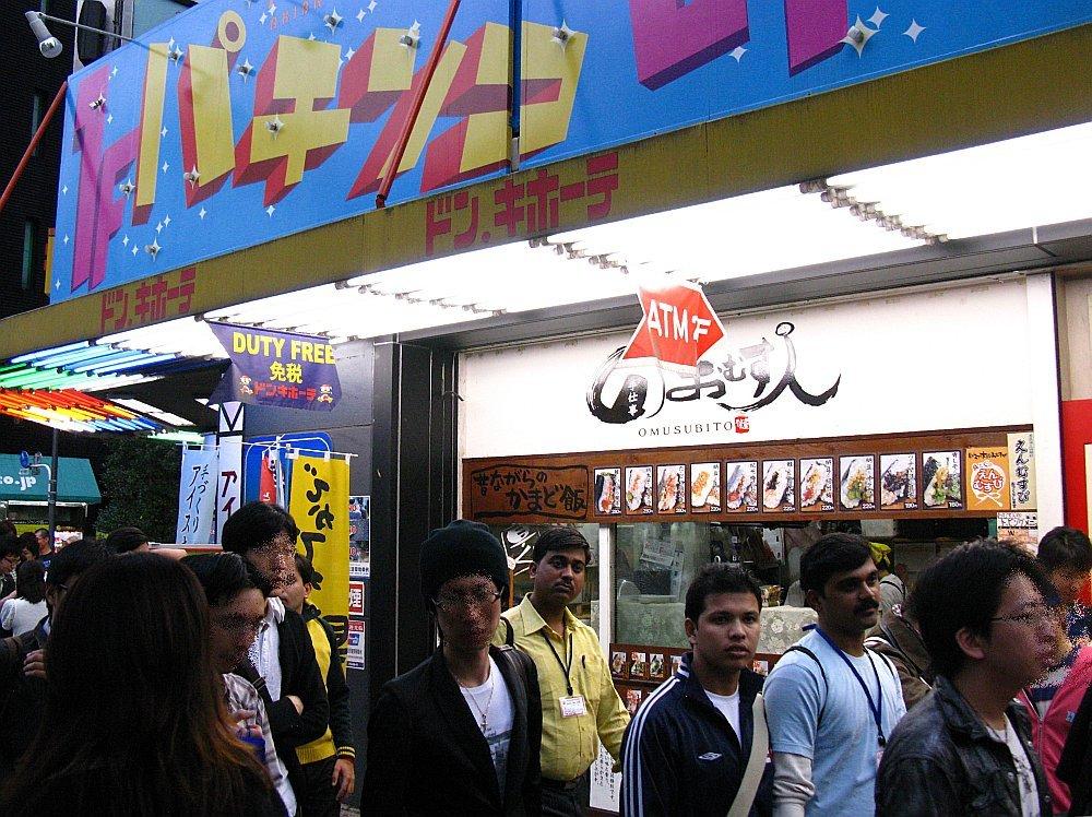 20081026_163.jpg