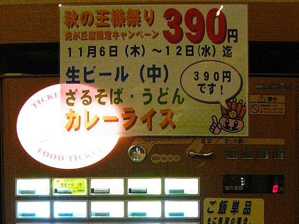 20081109_165-.jpg