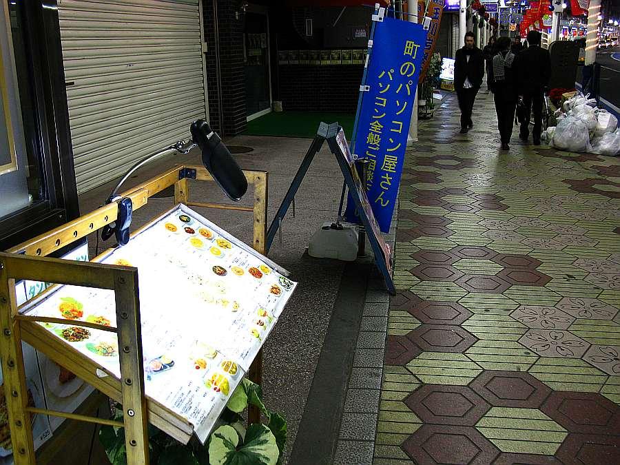 20081123_400B.jpg