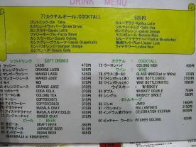 20081123_406.jpg