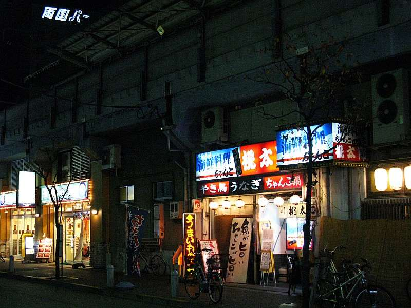 20081223_444-.jpg