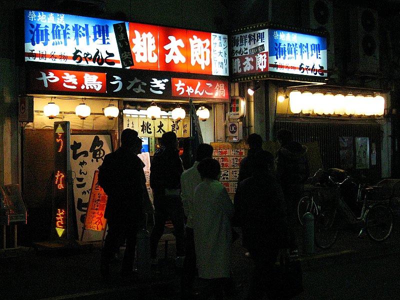 20081223_467.jpg