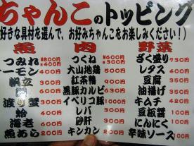 20081223_469C.jpg