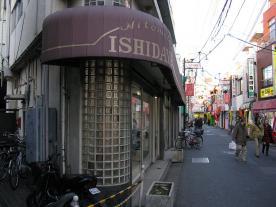 20090104_005.jpg