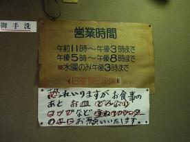 20090105_054.jpg