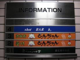 20090105_181.jpg